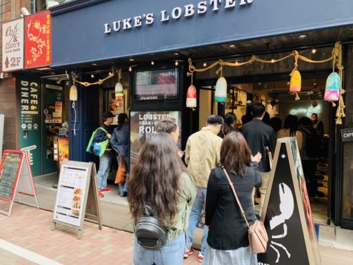 LUKE'S LOBSTER銀座店非常受外國遊客的歡迎!
