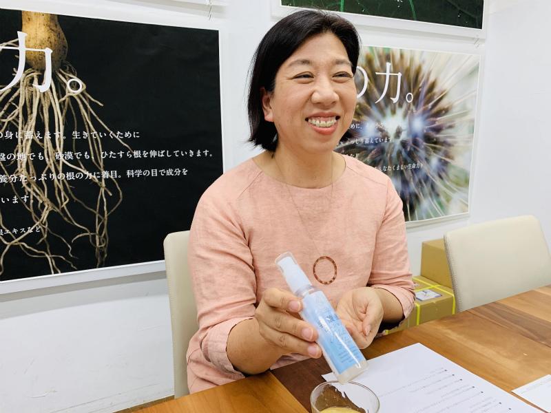 鈴木香草研究所的目標「打造無需仰賴保養品的肌膚」是什麼?