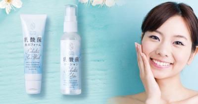 乳酸菌洗面乳與乳酸菌乳液